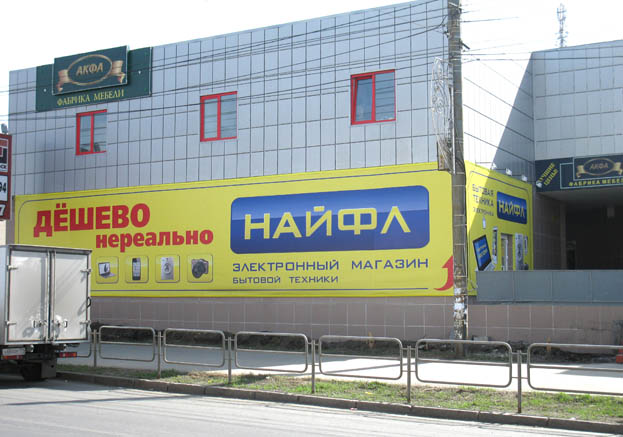 Челябинск Дешевле
