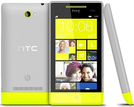 Смартфон HTC Windows Phone 8S grey/yellow T01151371