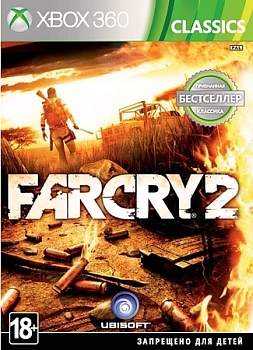 Игра для Xbox 360 Xbox Far Cry 2 CLASSICS