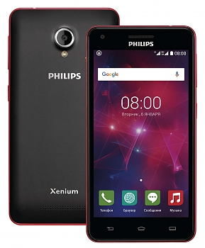 Смартфон Philips V377 Xenium black red
