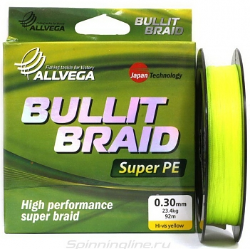 Леска ALLVEGA Bullit Braid hi-vis yellow 0.30 92м плетенная