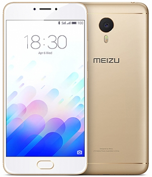 Смартфон Meizu M3 Note Gold/White 32Gb