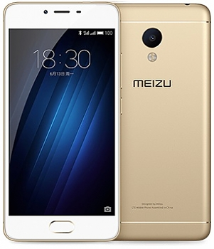 Смартфон Meizu M3s mini 16Gb Gold 2sim