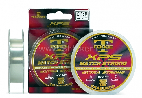 Леска TRABUCCO T-Force XPS Match Extra Strong 0.162 50м